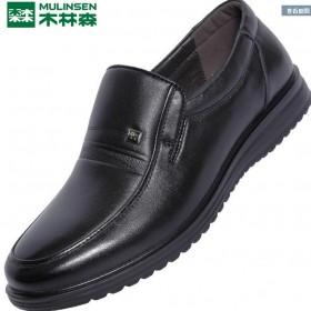 木林森商务休闲男鞋 春秋新款男士真皮舒适低帮套脚轻