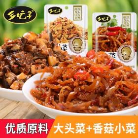 乡坛子 香菇酱和大头菜10袋拌面拌饭下饭菜