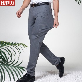 男士裤子春季新款2017休闲裤男高弹力修身免烫韩版