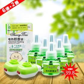 双豹家居6瓶电蚊香液2加热器套装婴幼儿夏季无味除蚊