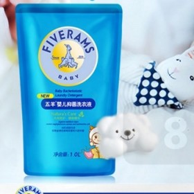 五羊婴儿抑菌洗衣液1Lx3袋补充装