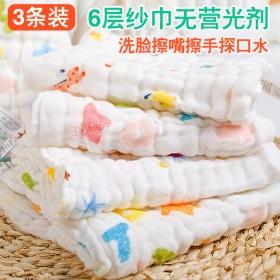 6层纱巾婴儿纱布口水巾小方巾洗脸巾喂奶巾儿纯棉纱巾