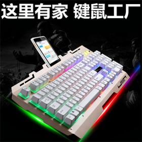 游戏键盘机械背光键盘金属键盘悬浮按键lol发光US