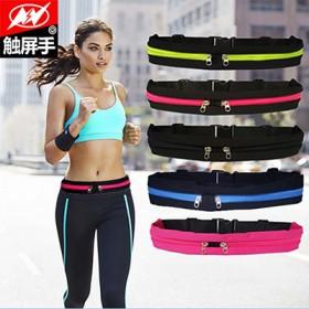 跑步腰包健身休闲户外运动腰包 防水手机包瑜伽贴身