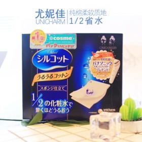 尤妮佳省水补水保湿超薄1/2化妆棉