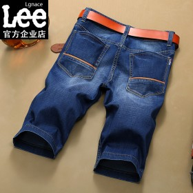 Lgnace lee男士牛仔短裤夏季薄款宽松五分裤
