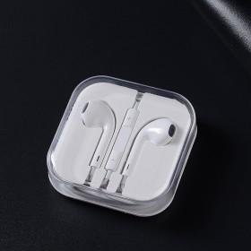 【包邮】苹果线控手机耳机通用耳塞式重低音