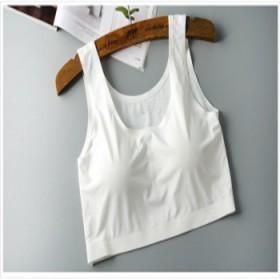 冰丝抹胸女 带胸垫短款背心一片式无痕隐形裹胸走光运