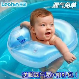 婴儿 游泳圈腋下圈 0-3-6岁 小孩新生幼儿童泳