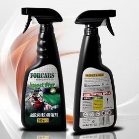 汽车用树胶虫胶清洗剂去树粘虫渍鸟粪
