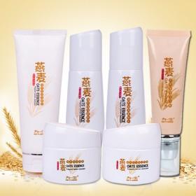 【仅限20套】为一生孕妇护肤品套装 补水保湿燕麦