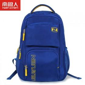 南极人双肩包男士商务韩版大学生书包休闲电脑背包时尚