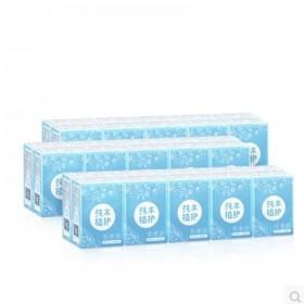 植护手帕纸小包纸巾原生浆3条30包三层组合便携装