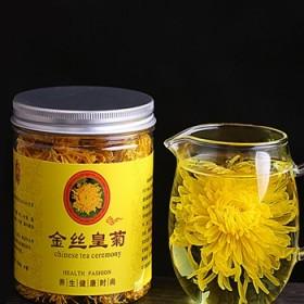 罐装约80朵金丝皇菊一朵一杯菊花茶叶清热去火茶