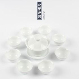 功夫茶具白瓷盖碗带8个茶杯