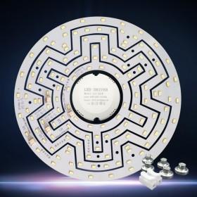 led吸顶灯改造灯板护眼节能灯