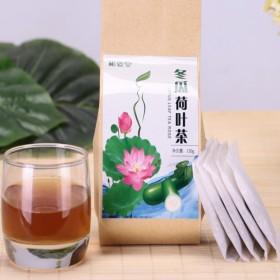 冬瓜荷叶茶30小包120克