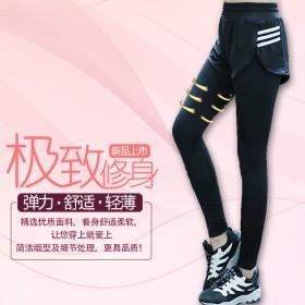 春夏秋弹力紧身裤户外运动跑步裤瑜伽健身裤速干假两件