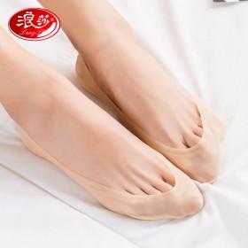 5双浪莎冰丝船袜女浅口隐形防滑硅胶夏季超薄短袜子