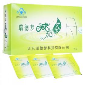 瑞德梦减肥茶25袋 草本健康减肥