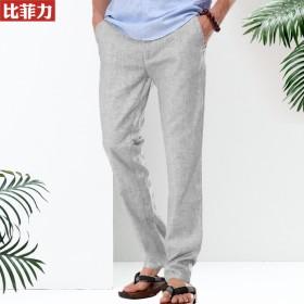 男士亚麻裤麻料男裤春夏季薄款休闲裤宽松直筒透气麻