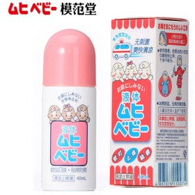 无比滴模范堂婴幼儿专用驱蚊止痒液祛痱防蚊清凉爽肤水
