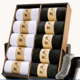 【买一盒送一盒共10双】纯棉短袜中筒全棉隐形船袜子