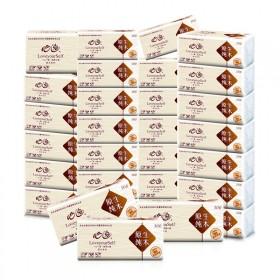 28包纸巾抽纸,每包0.98元