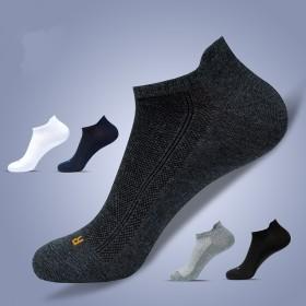 5双装 网眼透气 男士运动低帮棉袜 隐形袜短袜