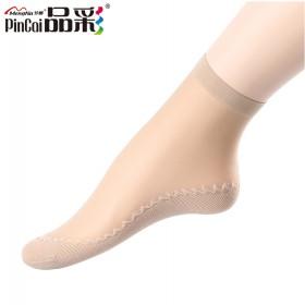 品彩 5双装船型棉底防滑短丝袜 薄款透气防臭