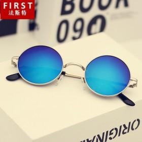 太子镜圆形眼镜韩国男女墨镜