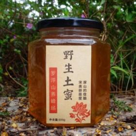罗浮山养蜂场野生土蜂蜜500g