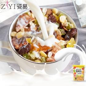 冲饮麦片混合水果坚果燕麦片即食脱脂免煮早餐750g