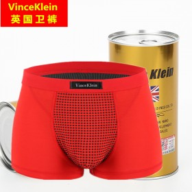 3条装 英国卫裤官方正品男士内裤前列腺磁疗保健