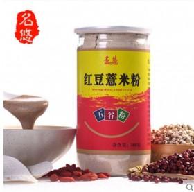 名悠 红豆薏米粉祛湿五谷杂粮早餐营养粉养胃代餐粥