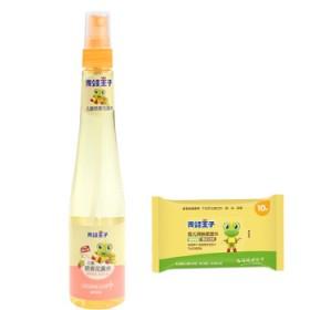 青蛙王子婴儿宝宝孕妇儿童驱蚊防蚊祛痱止痒喷雾花露水