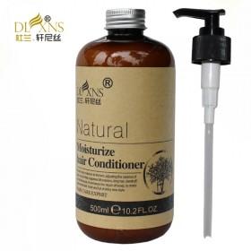 轩尼丝植物精油弹力素保湿定型蓬松护卷头发造型