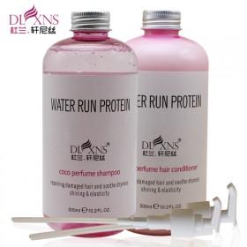 香氛香水精油洗发水配滑溜水疗护发素控油去屑止痒