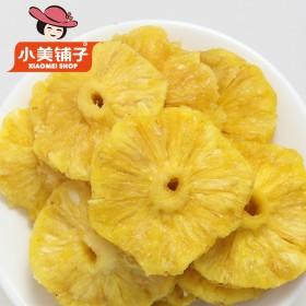 小美铺子88gX3袋菠萝干袋装