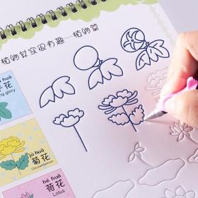 儿童幼儿练字帖基础画画涂色启蒙绘画本学前图画魔幻凹