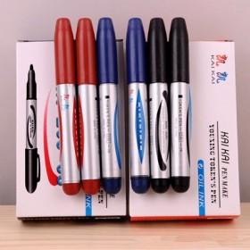 20支记号笔大头笔 只要9.5元