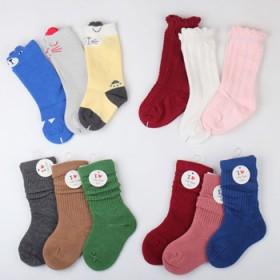 【3双装】儿童纯棉无骨中筒袜