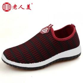老北京布鞋女春秋防滑跑步鞋软底健步鞋中老年运动鞋妈