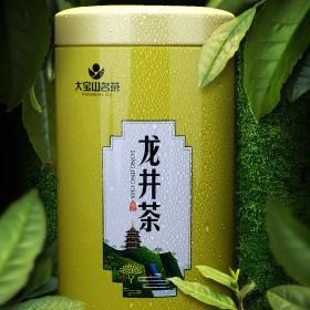 居家自饮 西湖龙井新茶 250g/罐