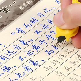 【3本字帖送笔芯】人行书字帖行楷钢笔凹槽练字板
