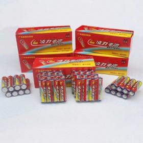 凌力玩具电池 碳性电池 1盒40粒装