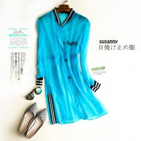 新款防紫外线 长袖女式 中长防晒服 薄款外套空调衫