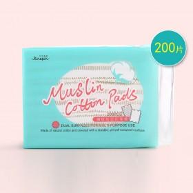 【200片双面】 化妆棉亲肤卸妆棉两用美妆美容工具