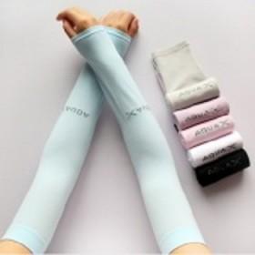韩国夏季冰丝防晒手套女男防紫外线开车套袖冰凉袖套
