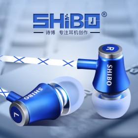 OPPO VIVO 全型号通用线控重低音耳机带麦